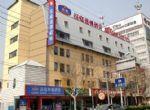 Hanting Express Nantong East Renmin Road